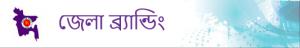 jela-branding